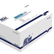 全程C反应蛋白(hsCRP+常规CRP)定量检测试剂(免疫层析法)