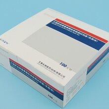 杭州艾博乙型肝炎病毒表面抗原检测试剂胶体金法
