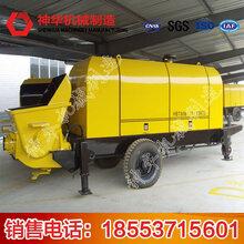 柴油机混凝土输送泵-批发采购-价格-图片