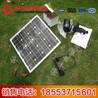 SDW-D50C太阳能水泵型号规格SDW-D50C太阳能水泵厂家直销