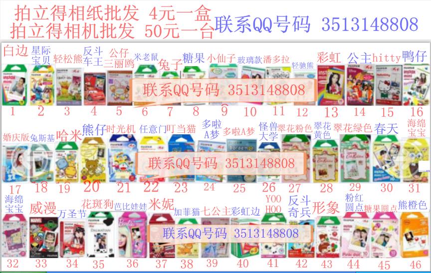 深圳富仕能科技有限公司