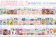 富士相机香港拍立得相纸批发mini8相纸mini7s一次成像mini90相纸mini25白边相纸花边相纸