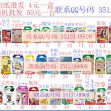 富士相机香港拍立得相纸批发mini8相纸mini7s一次成像mini90相纸mini25白边相纸花边相纸图片