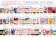 富士香港拍立得相纸批发mini7s825白边相纸花边相纸