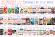 富士相机拍立得相纸价格香港mini25相纸mini7s90白边8花边相纸