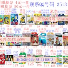 富士相机拍立得相纸价格香港mini25相纸mini7s90白边8花边相纸图片