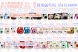 香港拍立得相机批发mini7s富士相纸mini25迷你8一次成像mini90
