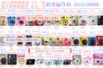 香港拍立得相机厂家mini25富士相纸mini70相机210相机mini8相机mini90相机