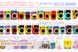 香港拍立得相机批发相纸mini90相机mini8富士mini70相机趣奇俏打印机
