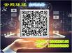 金殿环球是黑平台吗?金殿环球微盘app怎么下载安装?注册简单吗?