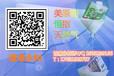 香港HK恒指微期货平台怎么样,适合新手投资玩吗,怎么注册交易?