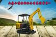 厂家直销的山鼎小型挖掘机SD22-9B价格