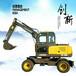 轮式农用挖掘机