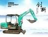 旱厕改造专用微型挖掘机
