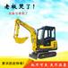 小型3吨挖机多少钱一台