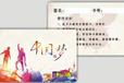 复旦IC卡ID卡S50感应卡射频芯片M1会员卡定制作印刷