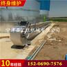 10米高螺旋輸送機