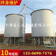 养鸡场用200吨100吨50吨玉米储罐参数报价图片