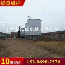 养殖场用200吨镀锌板玉米钢板仓山东厂家图片