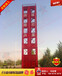 消防训练塔、训练塔厂家、训练塔、4层训练塔价格