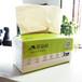 斑马邦黄色天然竹浆本色抽纸抽取式面巾纸巾餐巾纸卫生本色纸包邮