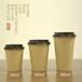 斑馬邦原漿杯一次性杯子茶水杯加厚本色紙杯不漂白冷熱杯50只/210ml不含蓋