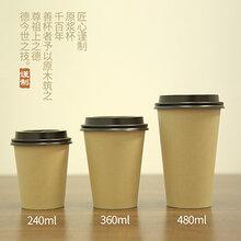 斑马邦原浆杯一次性杯子茶水杯加厚本色纸杯不漂白冷热杯50只/210ml不含盖