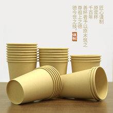 斑马邦原浆杯纸制杯子饮水杯加厚本色纸杯不漂白冷热杯100只/240ml不含盖