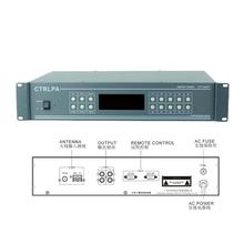 肯卓公共广播系统数字调谐器CT1302T图片
