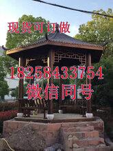 衡阳亭子厂家,永州木亭子价格,邵阳实木亭子厂家图片
