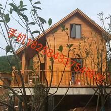 木屋-防腐木木屋-酒店木屋房間-農家樂移動木屋圖片