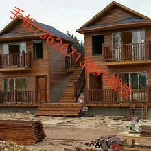 輕型木屋搭建-重型木屋廠家移動木屋..現代移動木屋建造圖片