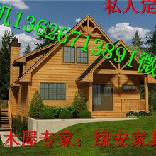 售貨亭小木屋、四角涼亭木屋可拆卸木屋別墅圖片