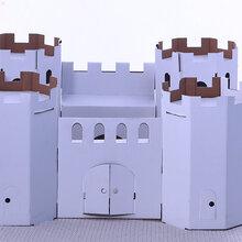 卡卡联萌纸制小城堡系列图片