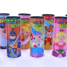 卡卡联萌创意桶系列图片