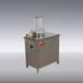 AT-CP-200A不锈钢水循环抄片器