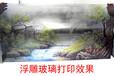南京彩艺瓷砖移门背景墙打印机