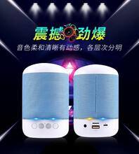 TG116新款户外便携式蓝牙音箱高音质插卡收音迷你音响蓝牙音响图片
