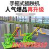 河南郑州厂家出厂价手摇插秧机插秧机的报价江苏南通插秧机