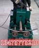 河南新乡多功能立式滚动弯管机折弯机的报价手摇弯机厂家平台弯管机