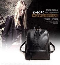 真皮休闲背包定制:EN-003手袋厂