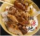 哪里可以学隆江猪脚饭技术