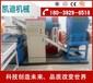 杂线铜米机是专业废汽车杂线处理设备