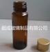 口服液玻璃瓶的主流形状介绍
