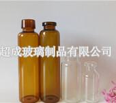 优质管制玻璃瓶专业生产——超成制品