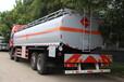 欧曼前四后六加油车运油车油罐车可以装多少油