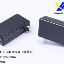 厂家直销15w美规充电器外壳805H折叠式适配器外壳图片