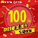 中国石油加油卡秒充到账打折优惠全国通用加油卡充值1000