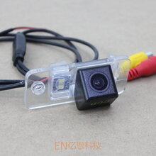 奥迪A4B58D专车专用倒车摄像头汽车后视摄像头高清CCD夜视防水图片