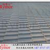 武汉金属瓦彩石金属瓦金属鱼鳞瓦蛭石金属瓦专业生产厂家